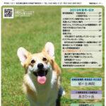 Asahigaoka_Vol21