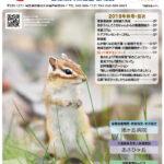 Asahigaoka_Vol.22